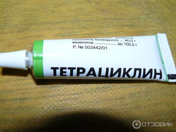 Препараты при хроническом простатите у мужчин бактериальном
