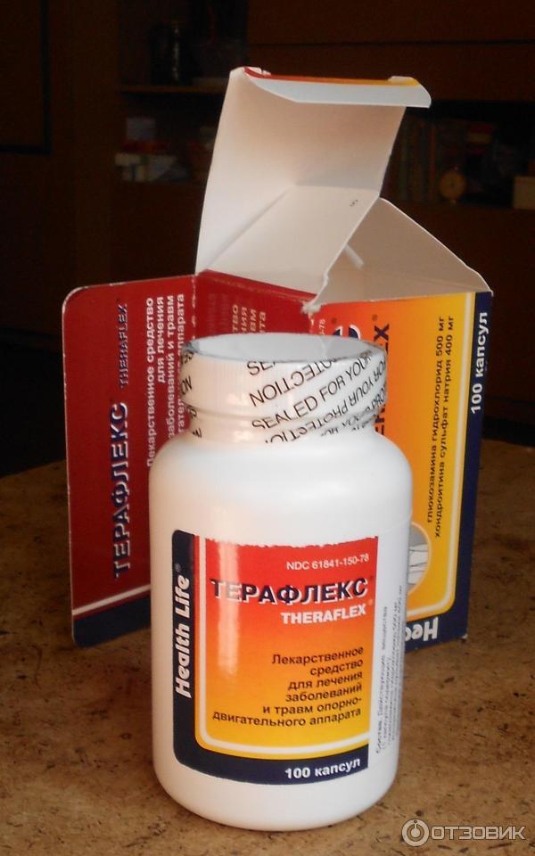 лекарства для лечения воспаления суставов рук