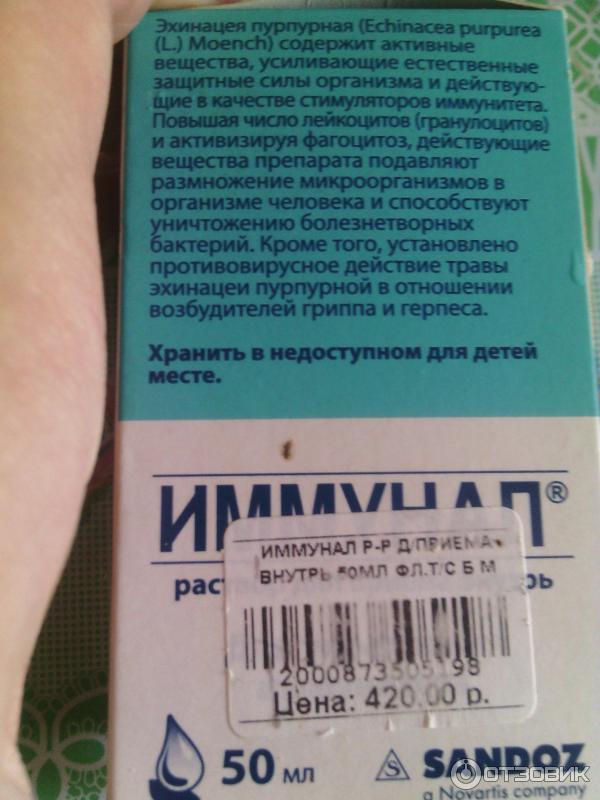Таблетки внутрь при лечении грибка ногтей