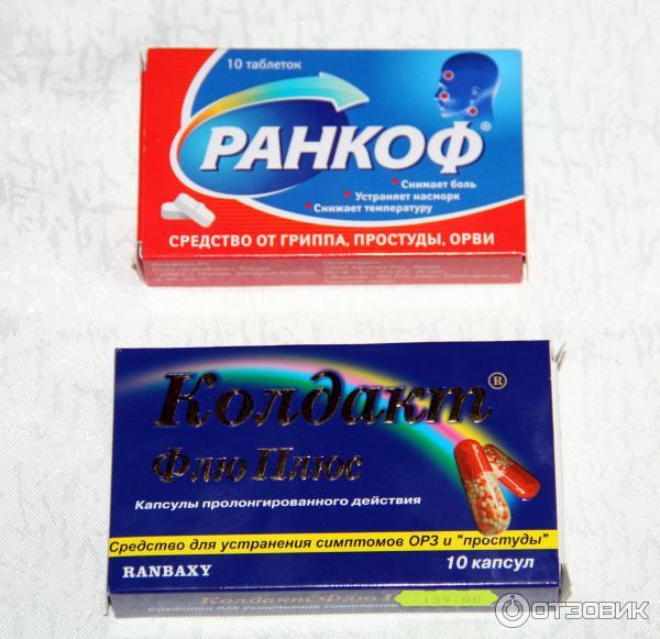 Ранкоф Таблетки Инструкция - фото 3