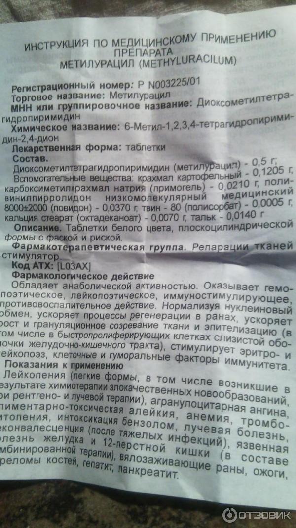 Екатерина стриженова беременна правда 47