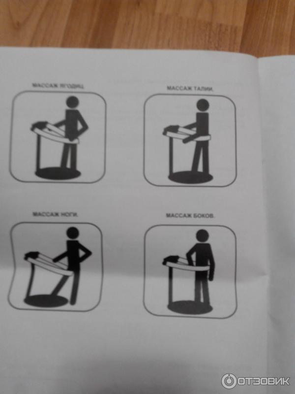 Инструкция housefit hm 3003