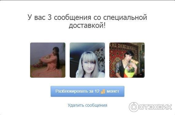 Topface.ru - сайт знакомств фото