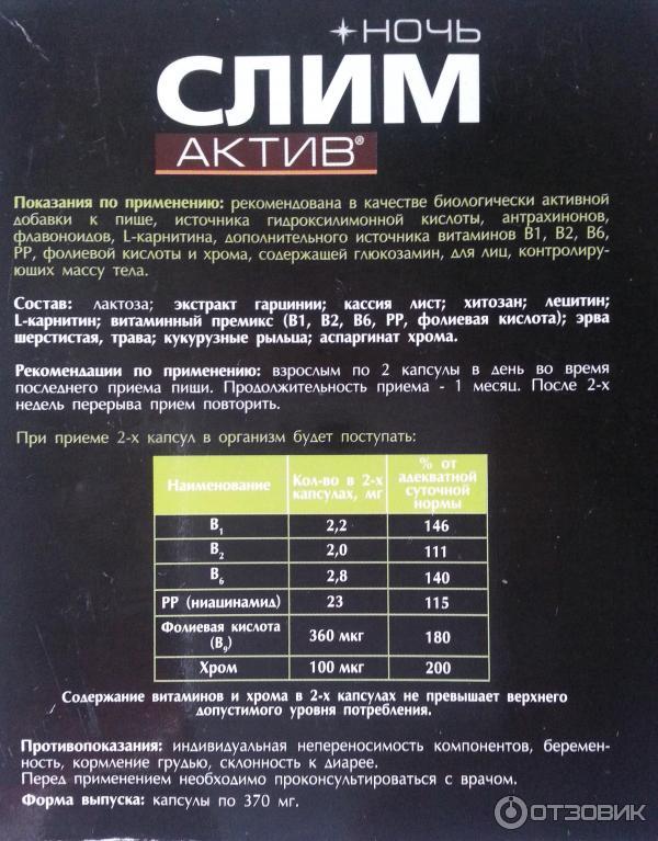 http://i.otzovik.com/2015/11/24/2642661/img/89648832.jpg