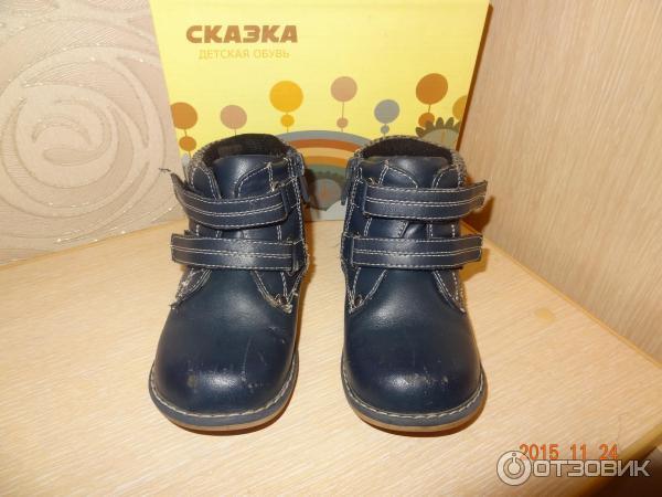 19431771 Отзыв о Детские ботинки для мальчика демисезонные Сказка   Неплохая ...