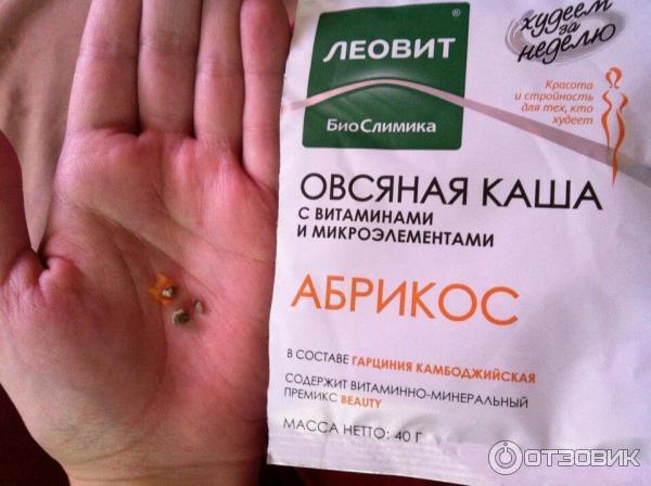 Таня Рыбакова Похудей за 12 недель Диета и отзывы о ней