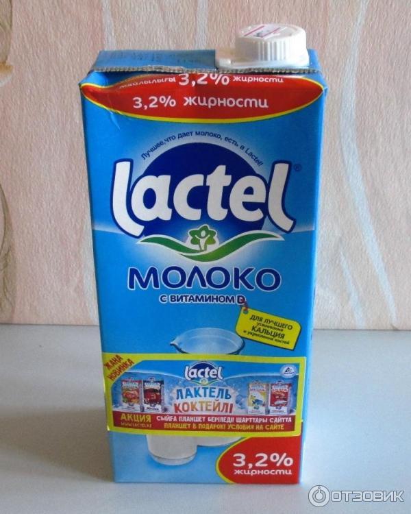Почему прокисшее молоко становится горьким