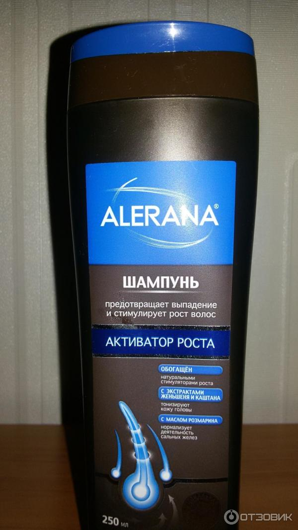 шампуни для роста волос мужчин