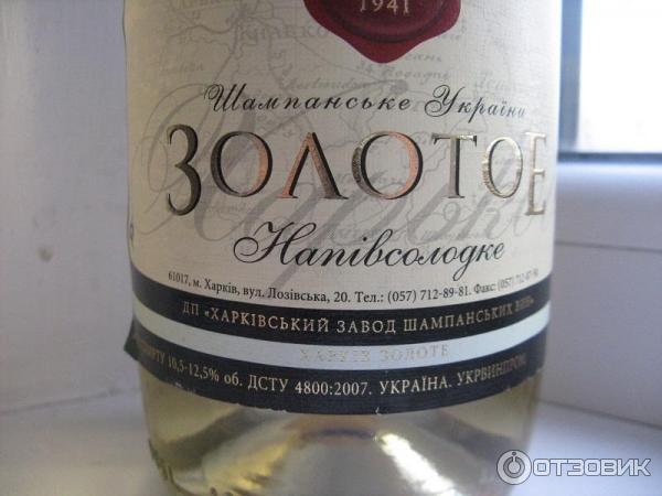 Шампанских Вин Купить Харьков Карта