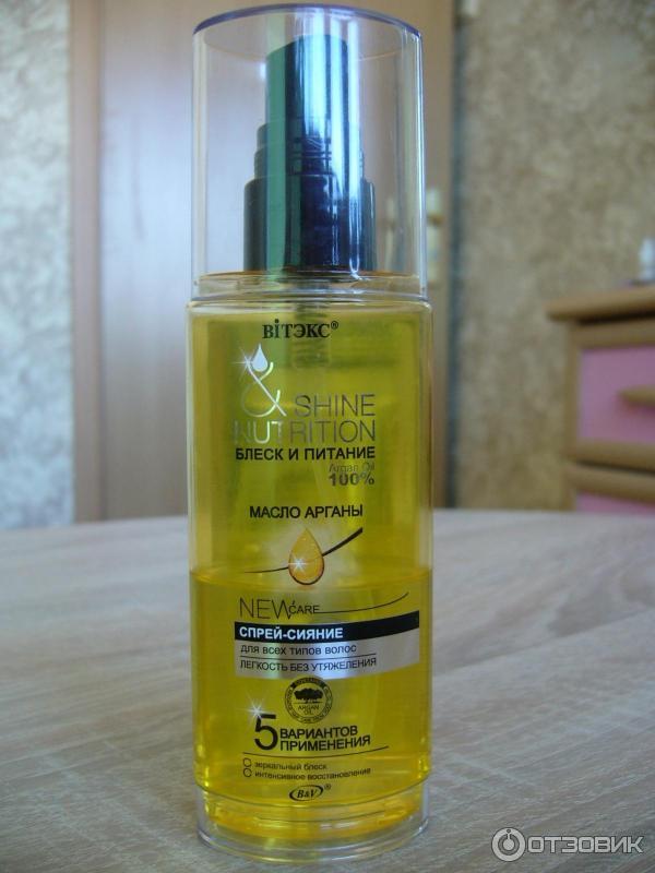 Белорусская косметика спрей для волос