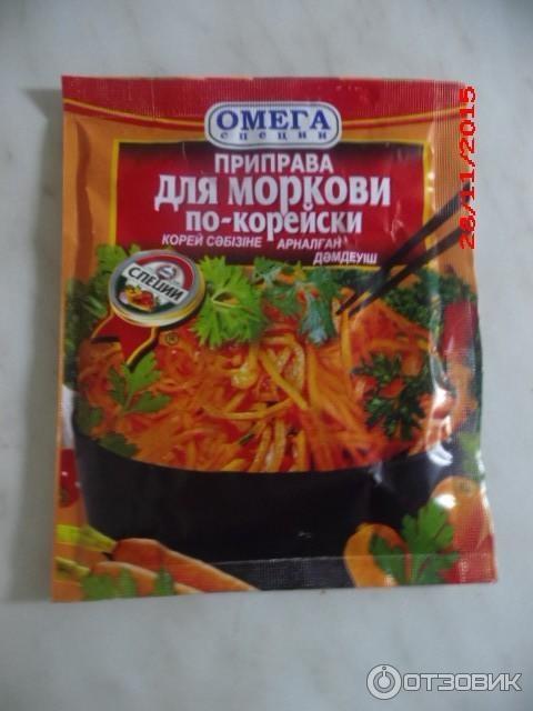 Приправа для моркови по-корейски в домашних условиях с приправой