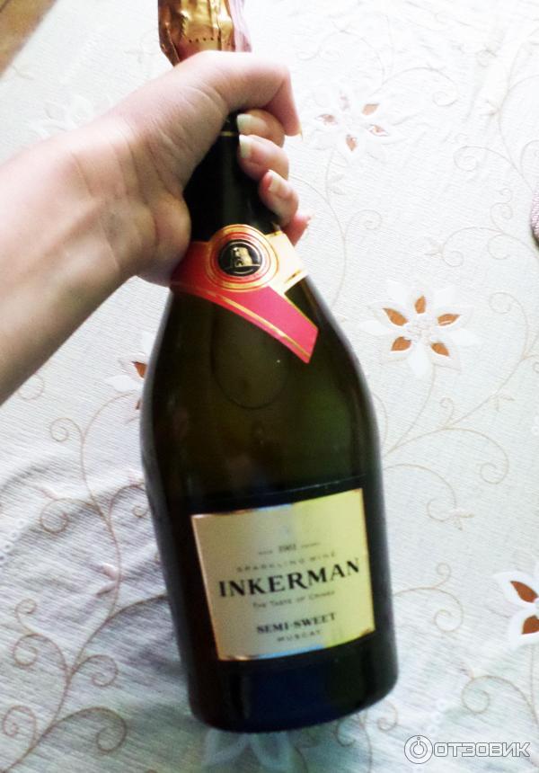 Шампанское инкерман купить