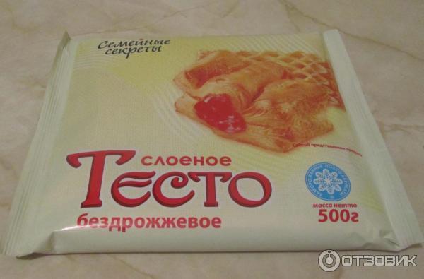 Выпечка из бездрожжевого слоеного теста со сгущенкой рецепт