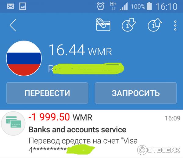 Занять денег онлайн без справок