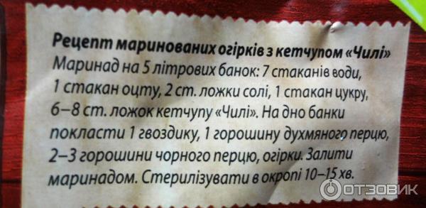Рецепты вкусныхов огурцов