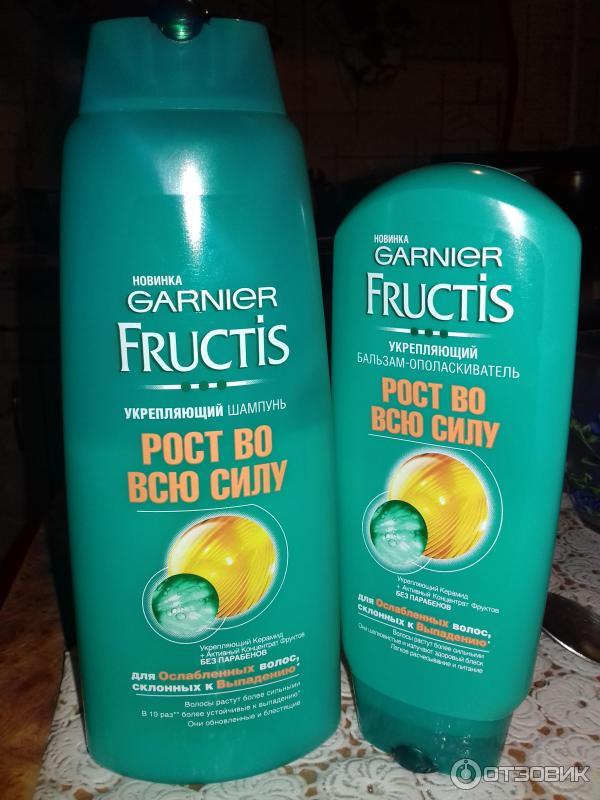 Бальзам фруктис для роста волос
