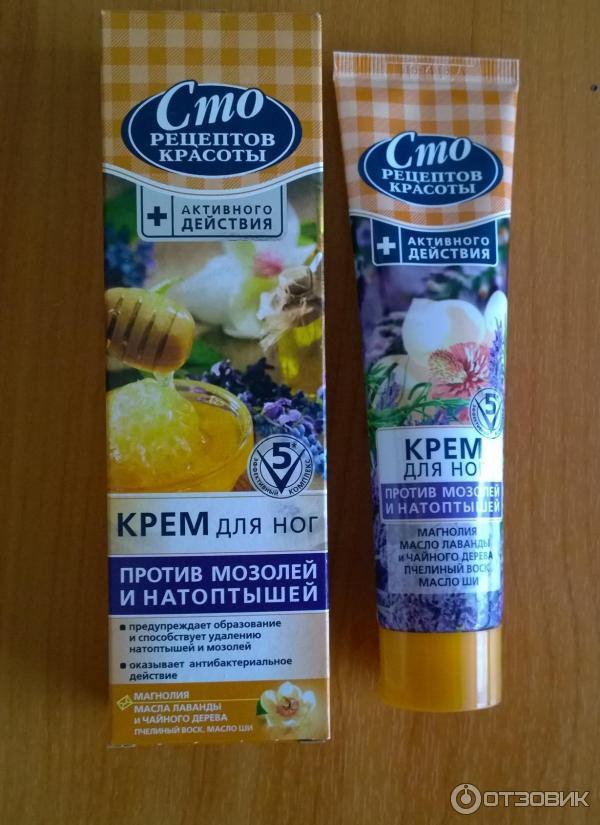 Рецепт крема для ног