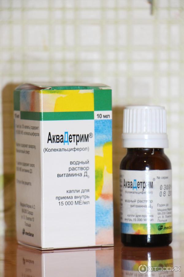 Витамины для беременных содержащие кальций 65