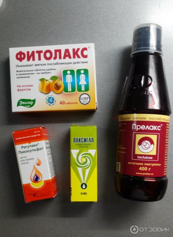 Слабительное фитолакс для беременных 16