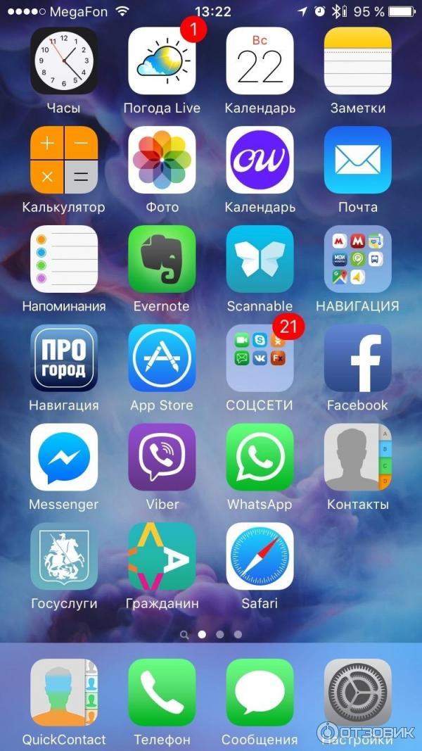 лучшие программы для айфона
