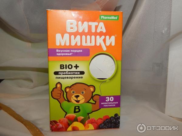 витамины для детей до 2 х лет совершенно хочется этом