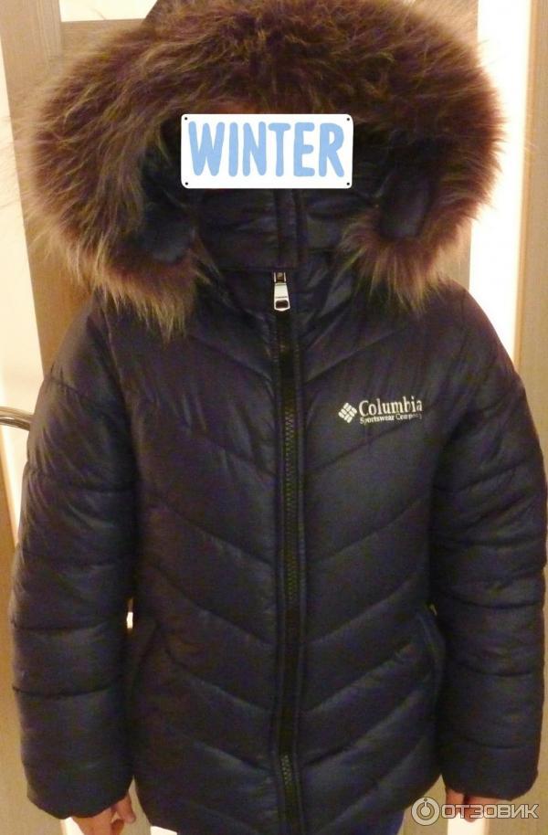 Купить Детскую Куртку Коламбия Зима