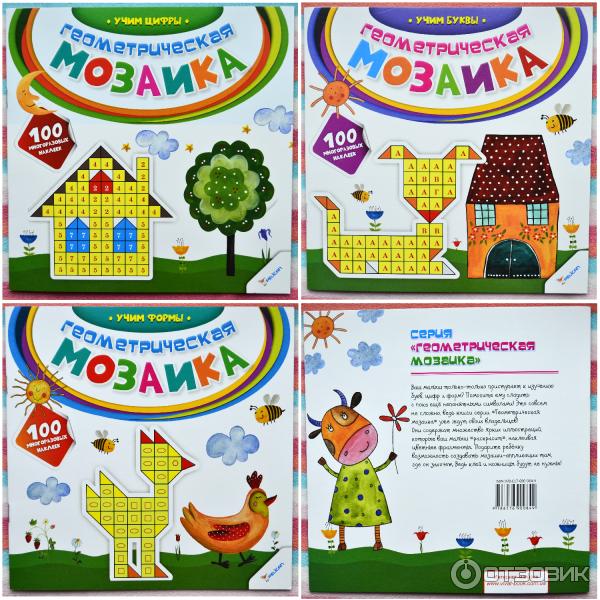 Обложки книг серии