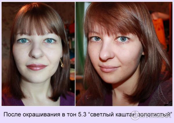 Краска для волос фаберлик золотисто-русый
