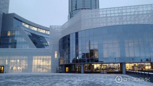 музей ельцина в екатеринбурге открытие отзывы