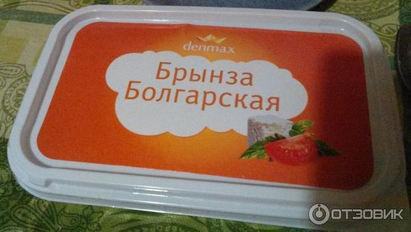 Брынза болгарская отзывы