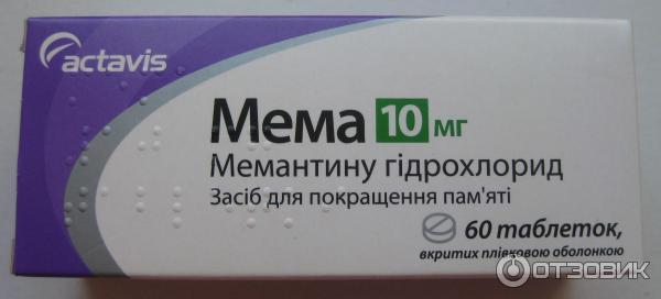 мема препарат инструкция - фото 7