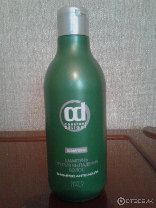 Cd шампунь для волос