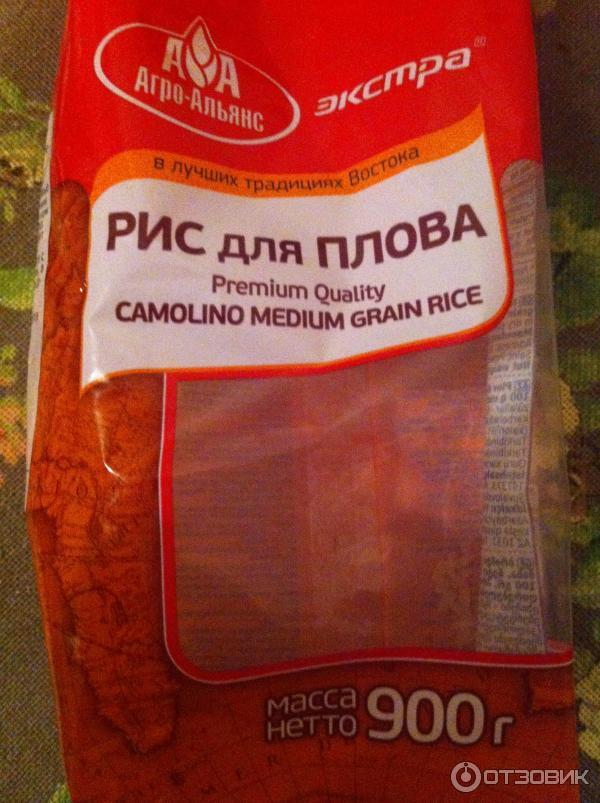 какой рис лучше для плова пропаренный или нет