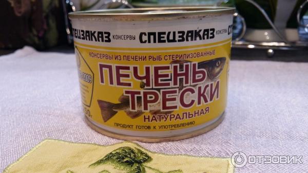 Треска консервы рецепт
