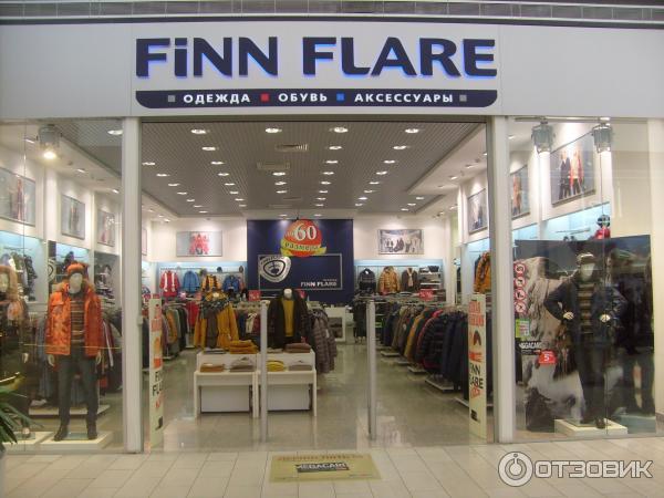 Финфлаер Одежда Каталог