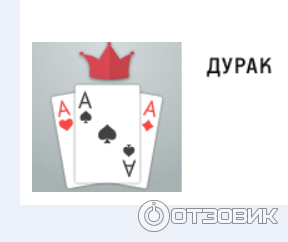 Обучение poker holdem all in rules