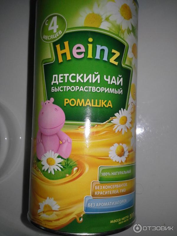 Детский чай растворимый