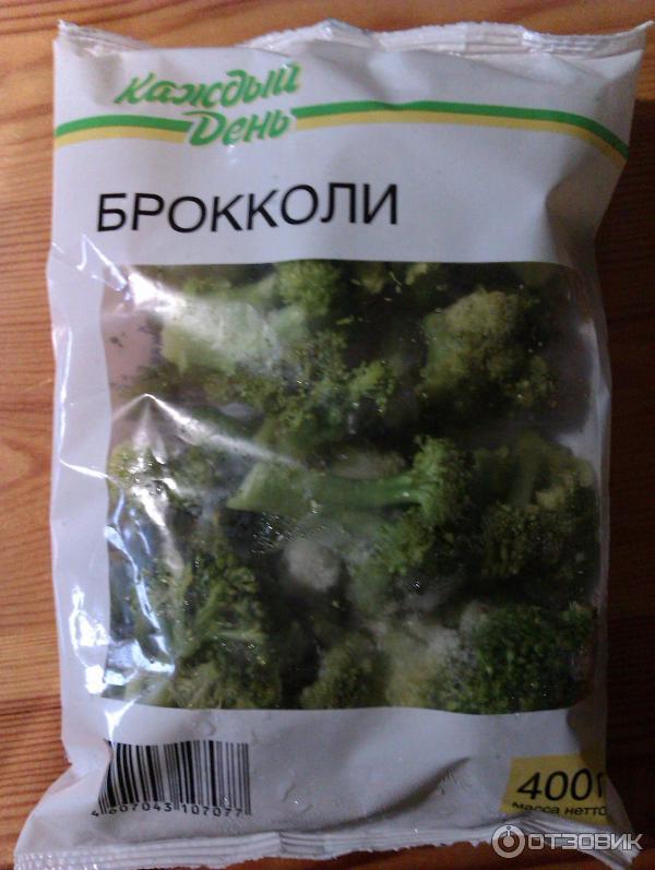 если каждый день есть брокколи некоторые