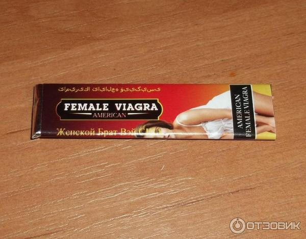 Pleasure Viagra