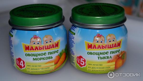 Как сделать овощное пюре детям