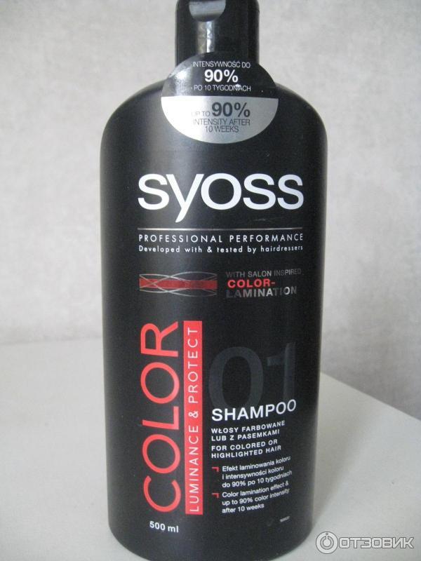Сьёс шампунь для окрашенных и мелированных волос