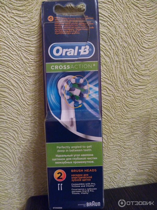 Oral b отзывы 29 фотография