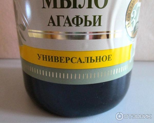 Отзывы о черным мыле для бане агафьи