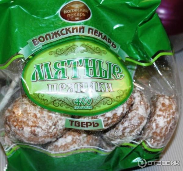 производственная рецептура пряников волжские