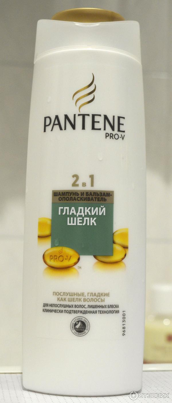 pantene pro v vs v05 shampoo essay Mix marketing of pantene the brands best-known product became the conditioning shampoo pantene pro-v just send your request for getting no plagiarism essay.