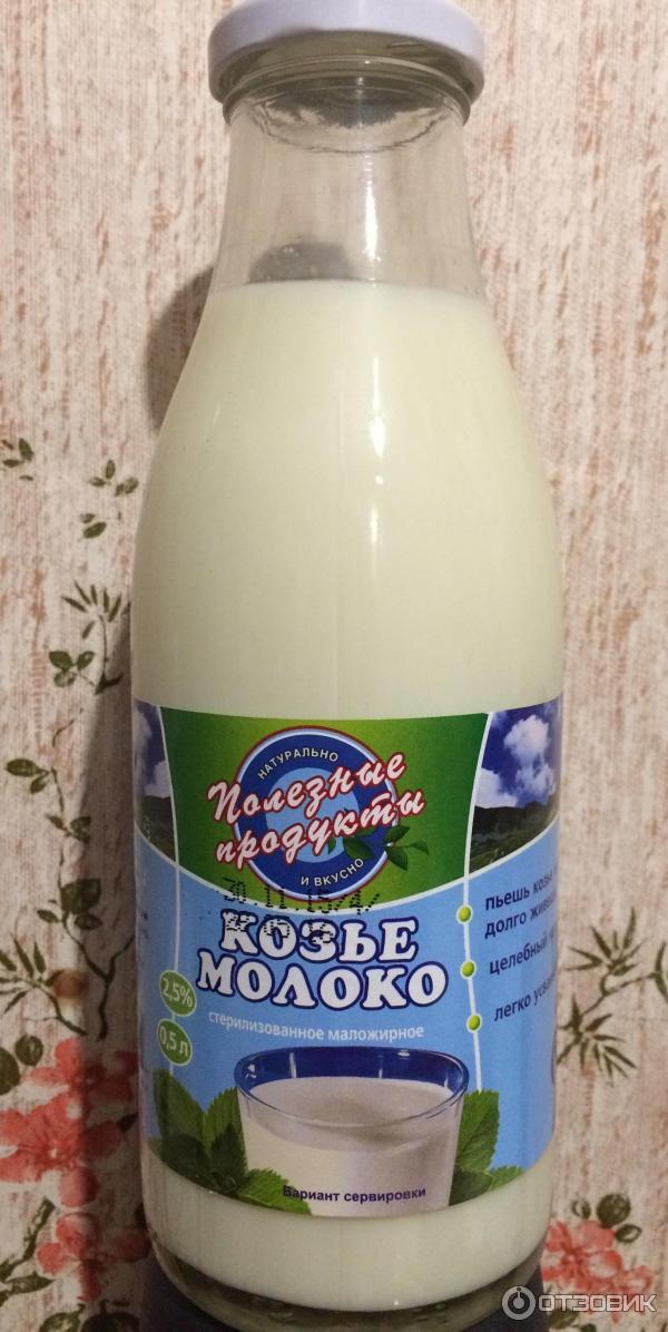 Как сделать с козьего молока сметану
