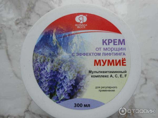 Крем от морщин с мумие