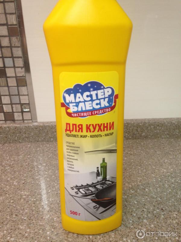 Чистящее средство своими руками для ванны 1