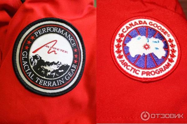 canada goose badge ebay
