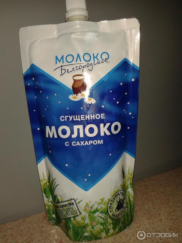 Сгущенное молоко рецепт фото